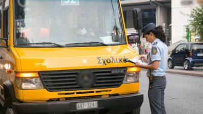 Υπέργηρος ο στόλος λεωφορείων, τι αναφέρει ο ΣΕΑΑ