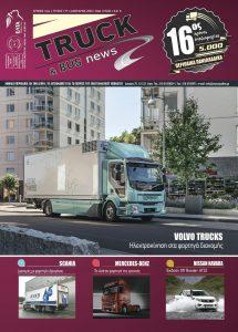 Truck 177 Ιανουάριος 2020