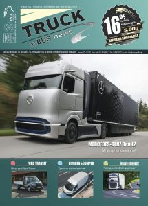 Truck 185 Σεπτέμβριος 2020