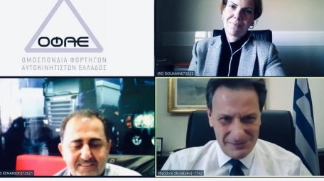 Τι συζήτησε ο Απόστολος Κενανίδης, πρόεδρος της ΟΦΑΕ με τον Αναπλ. Υπουργό Οικονομικών, κ. Θεόδωρο Σκυλακάκη