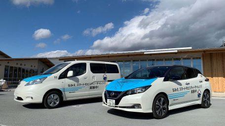 Η Nissan αρχίζει να χτίζει μια βιώσιμη μελλοντική κοινότητα στην Ιαπωνία