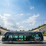 Το Ηλεκτρικό Λεωφορείο Irizar ie tram του Ομίλου Επιχειρήσεων Σαρακάκη